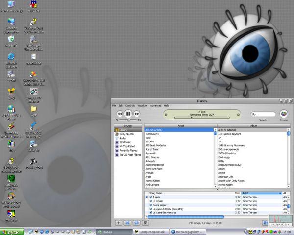 myDesktop at myWorkStation