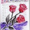 Красные розы - эмблемы любви...