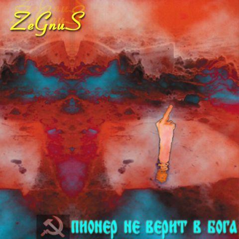 DIY Zegnus CD cover, 2002