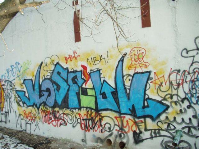 стены нашего района в прошлом