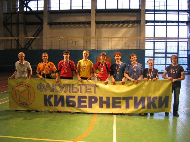 Факультет кибернетики стал победителем Финала Кубка МИРЭА по