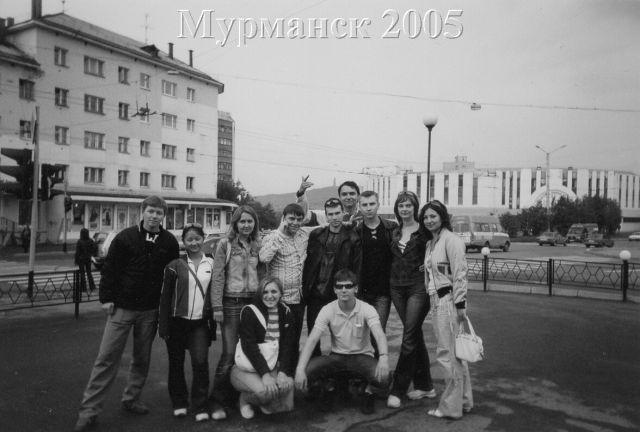 Это нас занесло в Мурманск. От Мончегорска он в 70 километра