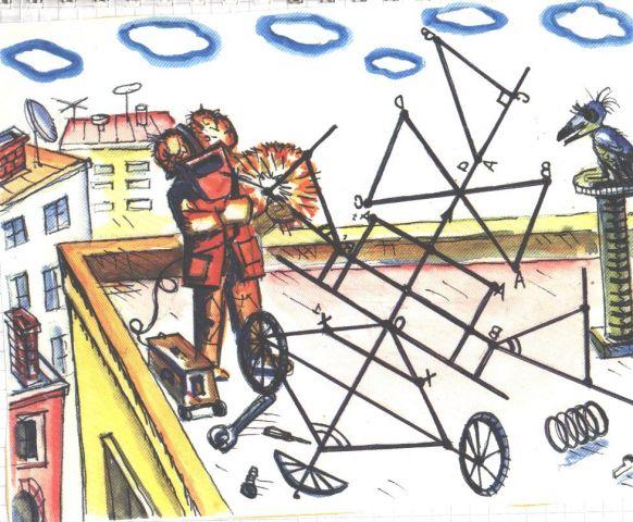Взято из рабочей тетради по геометрии Атанасяна (7-9 класс)
