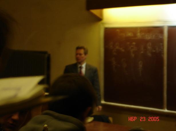 Лектор по физике.