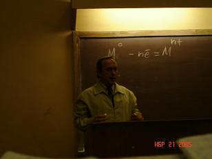 Свитов - лектор по ХИМИИ