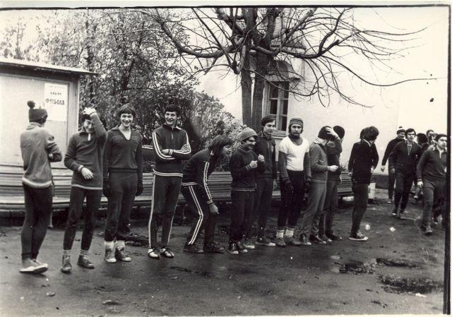 осень 1978