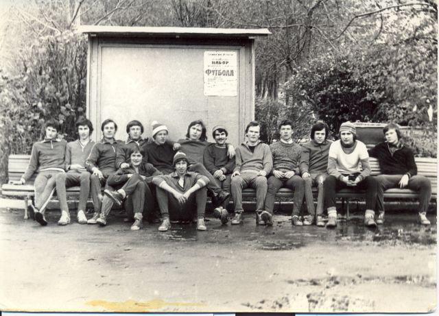 сентябрь 1978