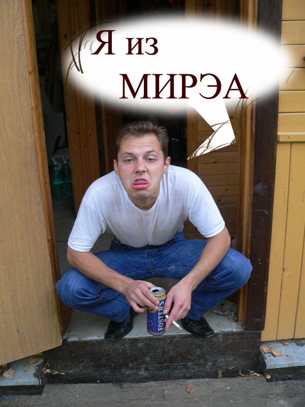 rozha1.jpg